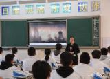 安徽材料工程学校承办2020年宣城市中等职业学校优质课评选活动