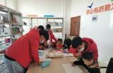 巢湖学院工商管理学院青年志愿者协会赴鼓山社区开展乡村学堂活动