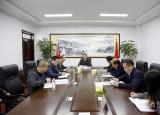黄山学院部署四个专项治理工作