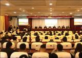百余名专家齐聚滁州学院研讨食品低温加工技术创新与发展