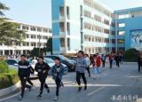 马鞍山工业学校组织开展119疏散逃生演练活动