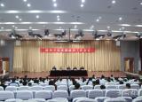 深化三全育人综合改革扎实推进五育并举蚌埠学院全面构建学校思想政治工作体系