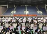 安徽省2021届毕业生国有企业专场招聘会举办
