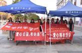 爱心公益,有你添衣——淮北师范大学成功举办爱心捐衣活动