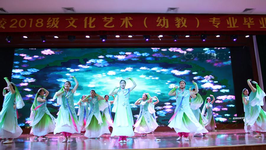 亳州工业学校文化艺术专业毕业汇报演出呈现文艺大餐