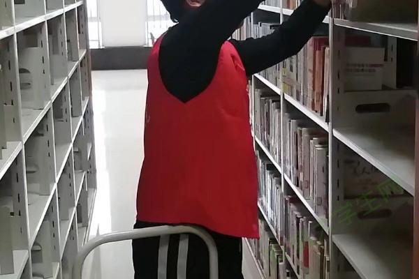 图书馆书籍整理活动