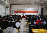 宿州应用技术学校欢送赴日留学的毕业生代表