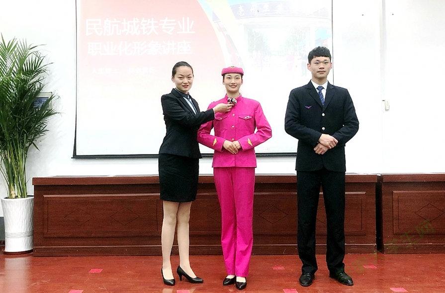 亳州工业学校持续推进特色专业职业化形象大提升