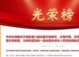 光荣榜!安徽28所学校上榜!包括安师大、滁州学院、合肥三十八中...
