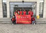 巢湖学院化院青协受资育人志愿服务活动