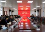 安徽省委决定:聘任他为蚌埠医学院院长