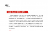 临泉招聘信息!涉及事业单位、中学、医院...