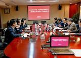 银校合作促进共同发展淮南师范学院与中国银行淮南分行签署《战略合作协议》