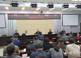 蚌埠学院党委中心组专题学习党的十九届五中全会精神