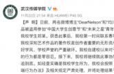 网传清华、浙大学生作品被抄?校方回应来了!