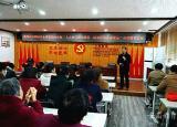 共建美好社区宿州应用技术学校教师主持道德讲堂