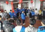 芜湖高级职业技术学校开展创新创业培训活动