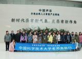 合肥高新区举行千师万生进高新中国科大专场活动