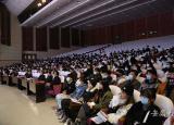滁州职业技术学院文化SIS识别系统发布会圆满落幕