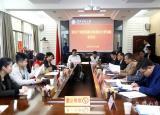 淮北师范大学学子赴合肥捐献造血干细胞完成一次爱的传递
