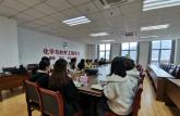 巢湖学院两院青年志愿者召开化材工商青协交流会