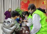 巢湖学院化院青协开展社区儿童科学实验活动
