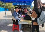 巢湖学院经济与法学学院青年志愿者协会开展弘扬志愿精神,播撒爱心火种主题活动