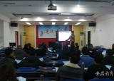 安庆皖江中等专业学校组织19级高职扩招学生线下集中上课