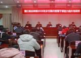 池州学院坚持扶贫先扶智把先进理念送入望江县