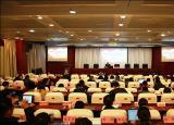 滁州学院加强党支部书记培训全面提升党支部组织力