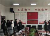 黄山健康职业学院成立党组织