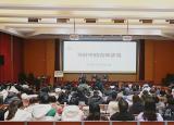 学领袖人生做时代新人淮南师范学院秀才组合为青马工程培训班作专题报告