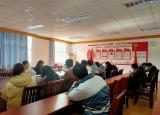 巢湖学院化材学院青年志愿者协会召开无手机课堂总结交流会