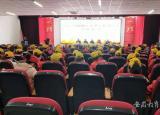 安庆皖江中等专业学校与企业联合开展企业新型学徒制培训协同推进技能人才培养