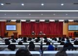 培育时代新人引领学思方向淮南师范学院形势与政策思政讲座备受好评