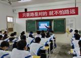 安庆皖江中等专业学校以赛促教助力教师专业化成长