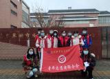 温以童心,爱在冬日里——合肥职业技术学院青年志愿者联合会开展爱心助残活动