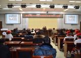 蚌埠学院举办2020年冬季消防安全知识讲座暨灭火演练
