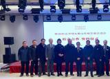黟县职业学校与黄山东榕华美达酒店成功签约合作