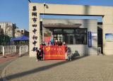 巢湖学院化材学院青年志愿者协会赴东风小学开展美丽巢湖活动