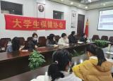 安徽师范大学大学生保健协会:防艾同伴员教育活动
