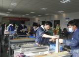 皖江职教中心学校承办2021年马鞍山市职业院校技能大赛