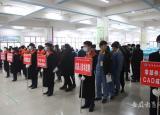 芜湖高级职业技术学校圆满完成芜湖市第二十届中职学校技能大赛赛点承办工作