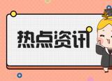 全国31省招办官方社交平台账号名单一览
