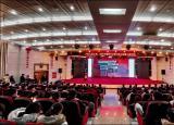 滁州公安功模进校园主题宣讲走进滁州学院