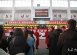 芜湖市第二十届中等职业学校职业技能大赛开幕