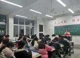 中国梦与当代大学生的精彩人生——池州学院20级人文地理与城乡规划班团日活动