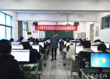 宿州应用技术学校认真完成1+X职业技能等级证书考核工作