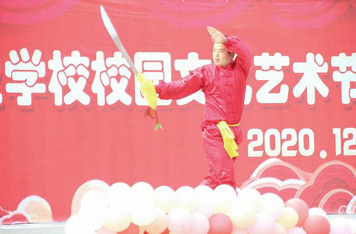 亳州职教校园文化艺术节 喜迎2021元旦