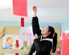 福牛来了,亳州幼师附属园张灯结彩迎新年